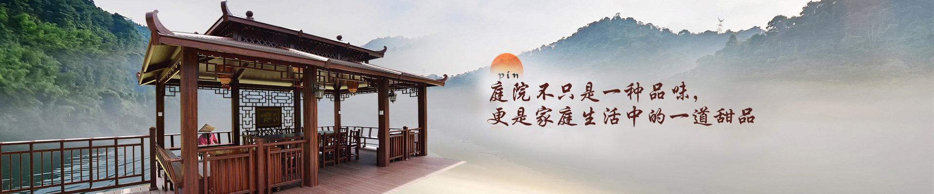 鑫泰阳-每一座凉亭的建造   都是中华匠心的传承