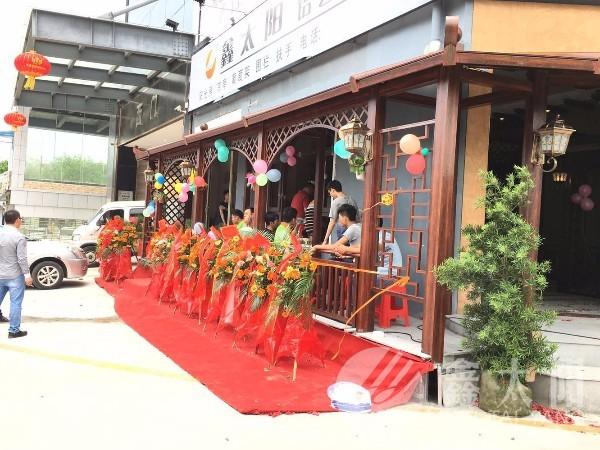 鑫泰阳直营店